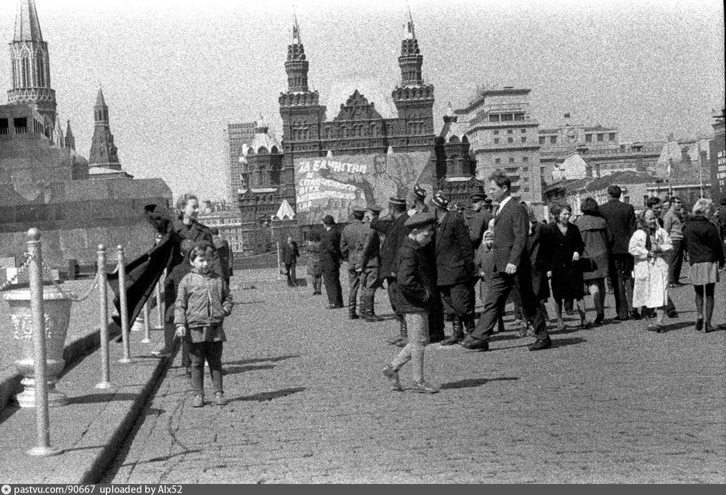 Старые карты Москвы - Осень 1969 года