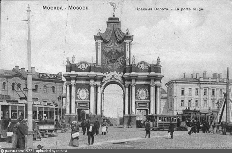 1905-1909