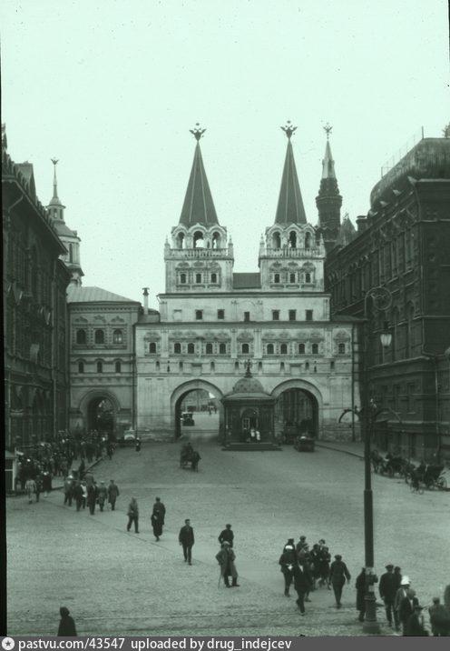 1925-1928