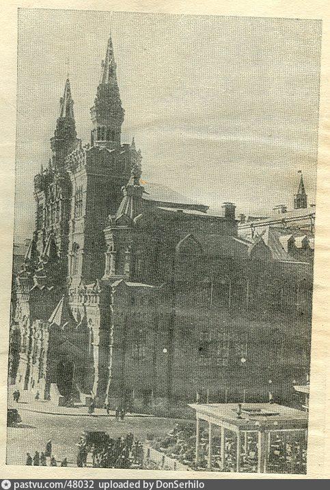 1939-1940
