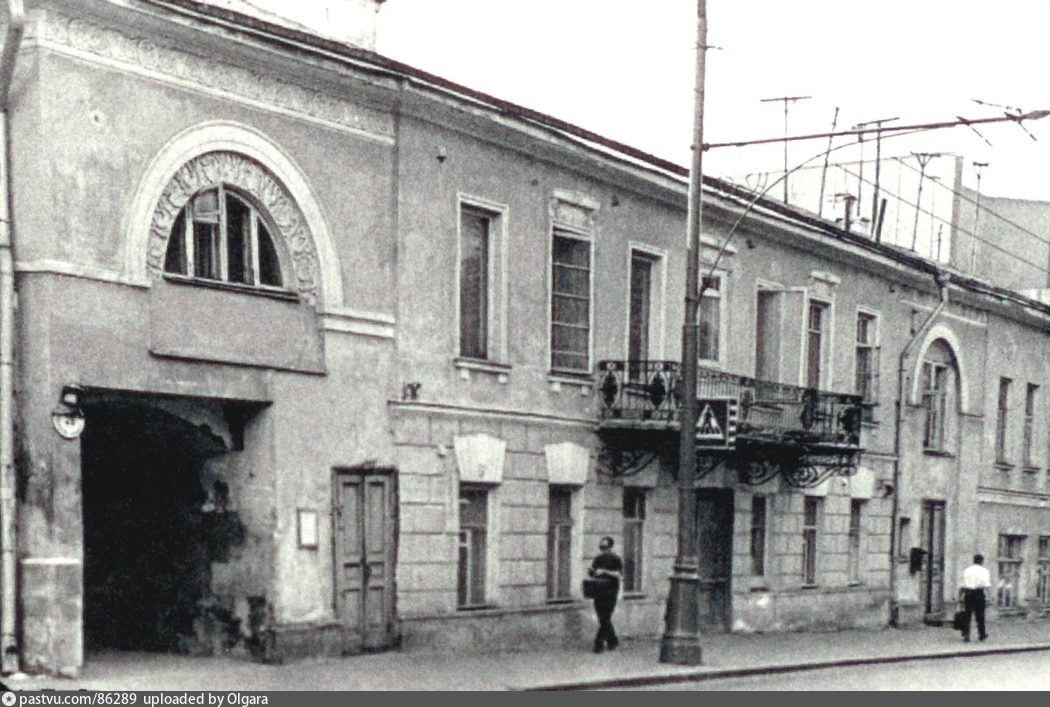 1960-1968