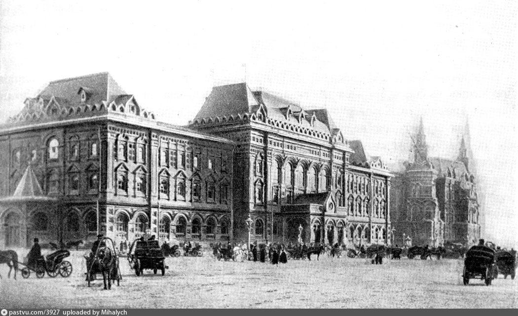 1892-1899