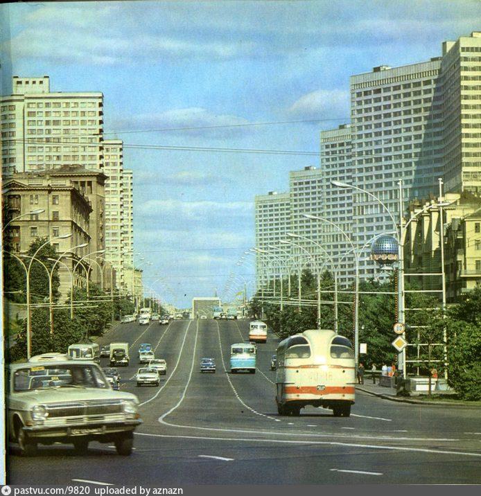 1973-1974
