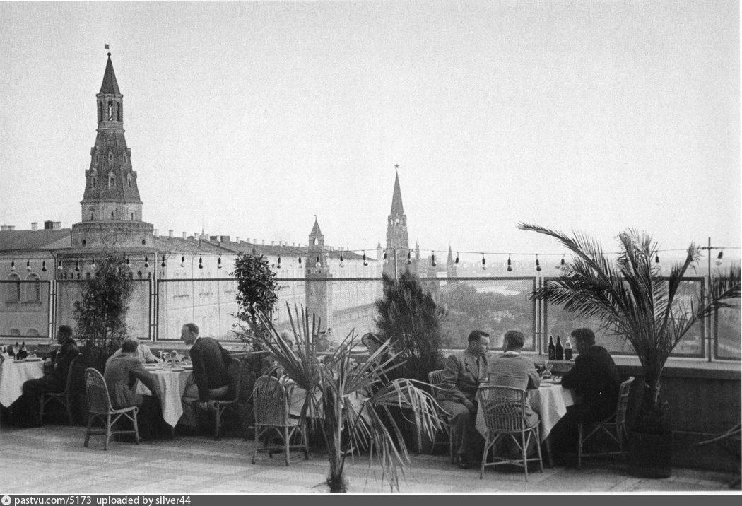Ресторан «Москва», 1938-1939