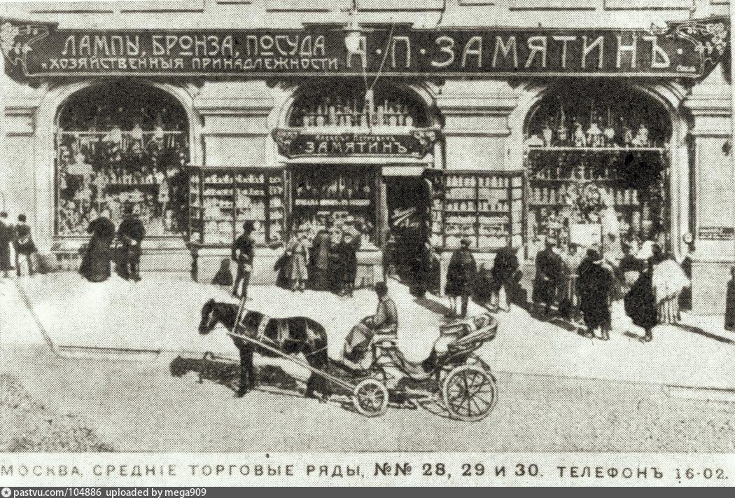 1895-1915