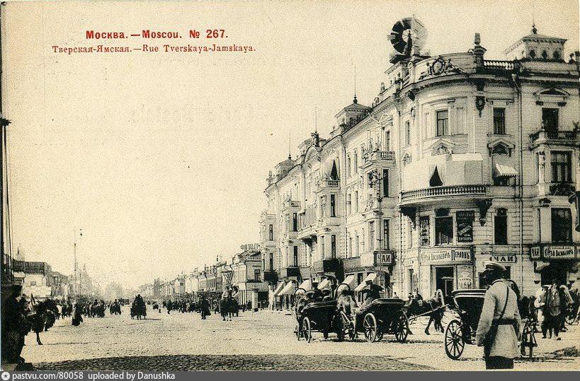 1902-1903