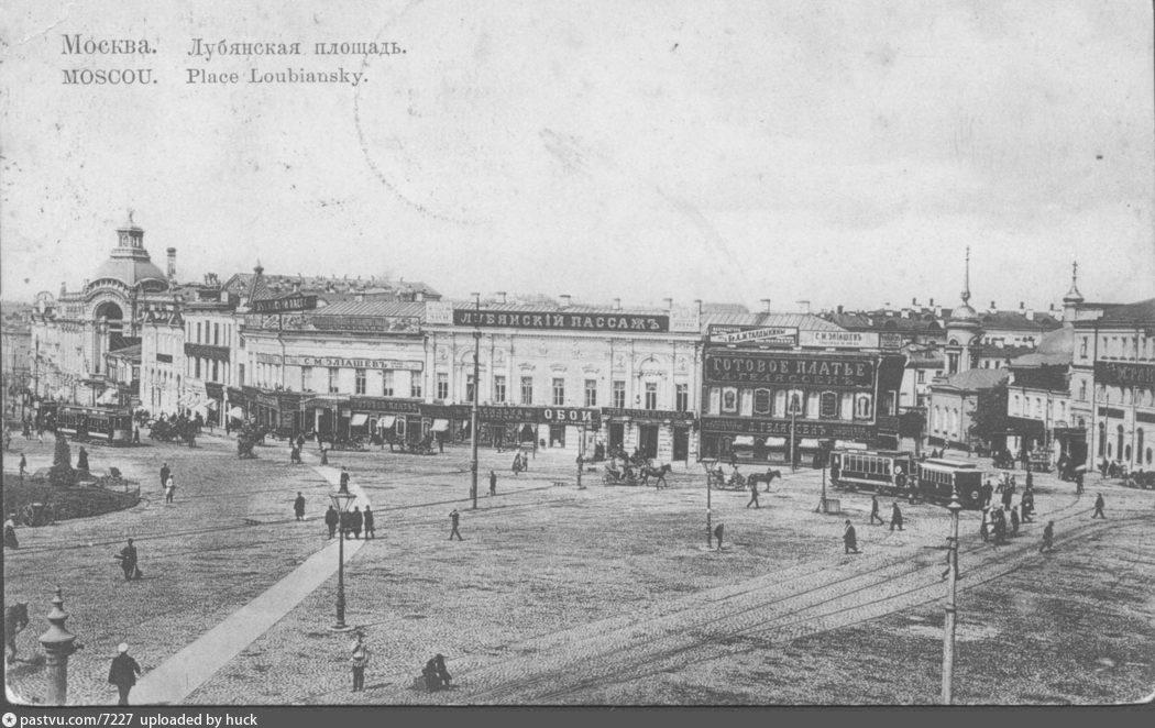 1911-1913