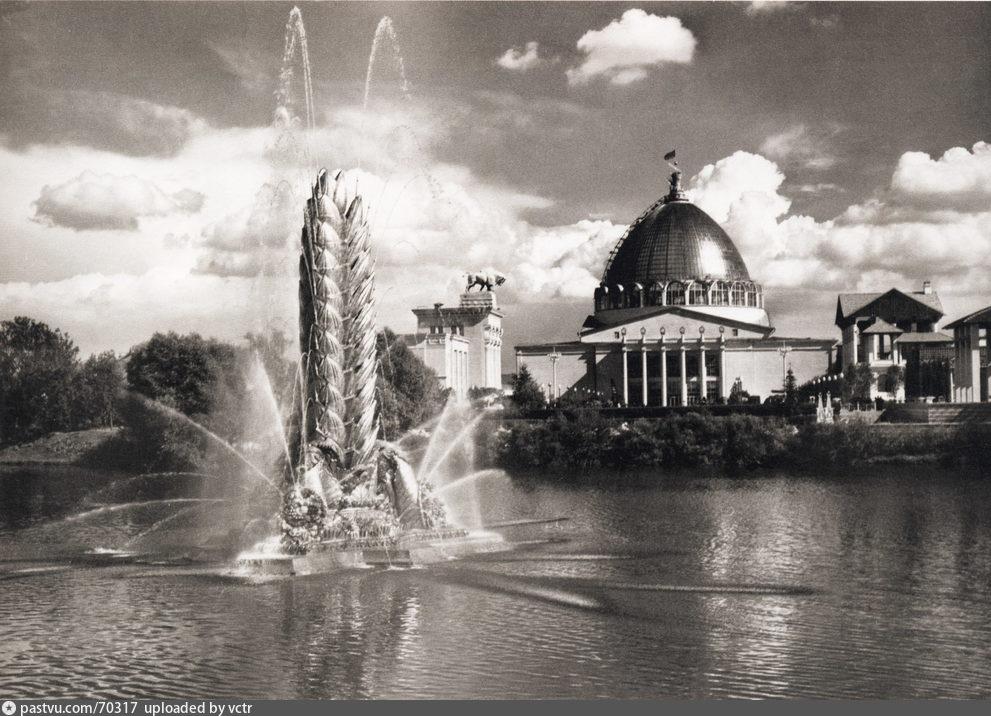 1953-1957