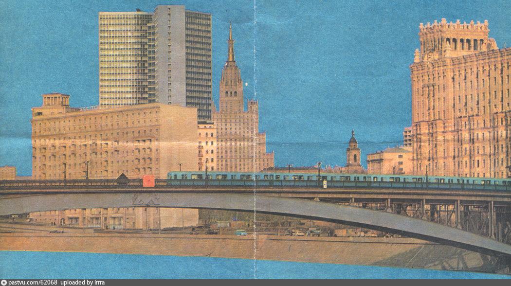 1973-1975