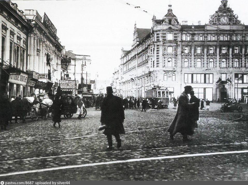 1920-1928