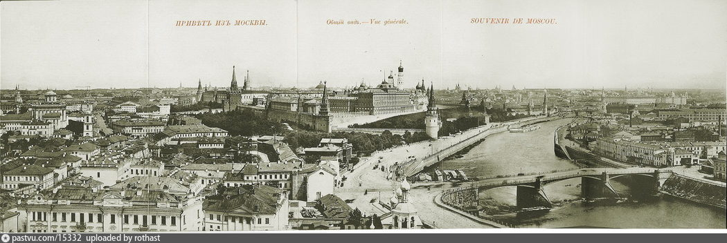 1883-1890