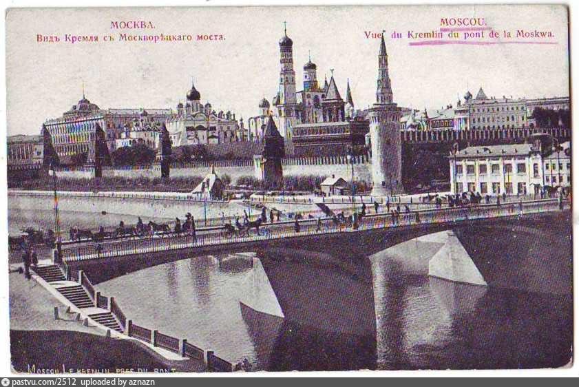 1910–1917