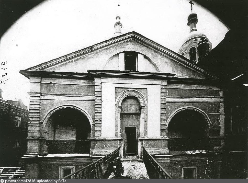 1930-1934