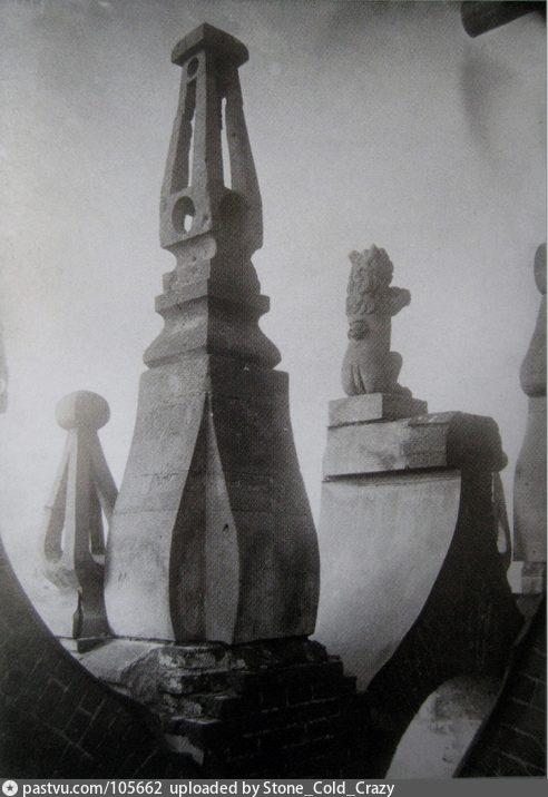 1890-1912