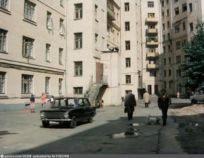 1983-1984