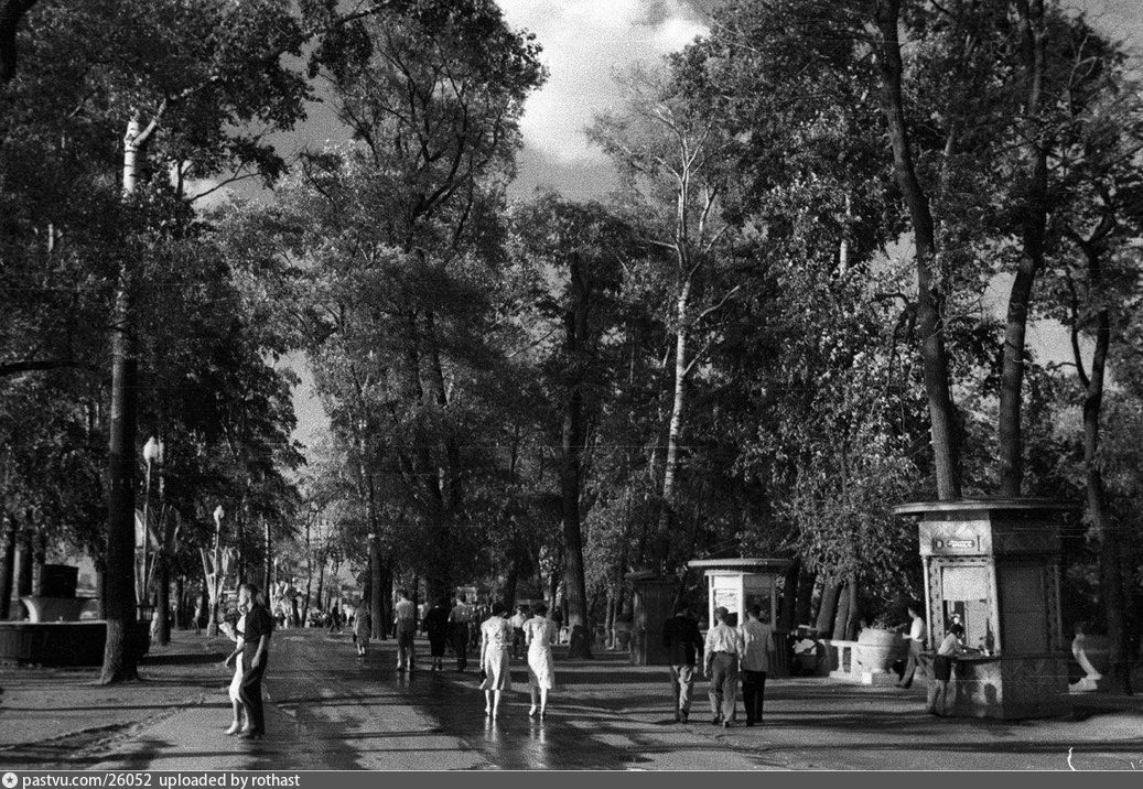 В Парке Культуры, 1939