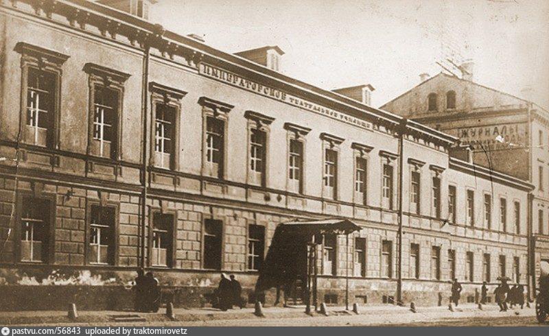 1900-1916