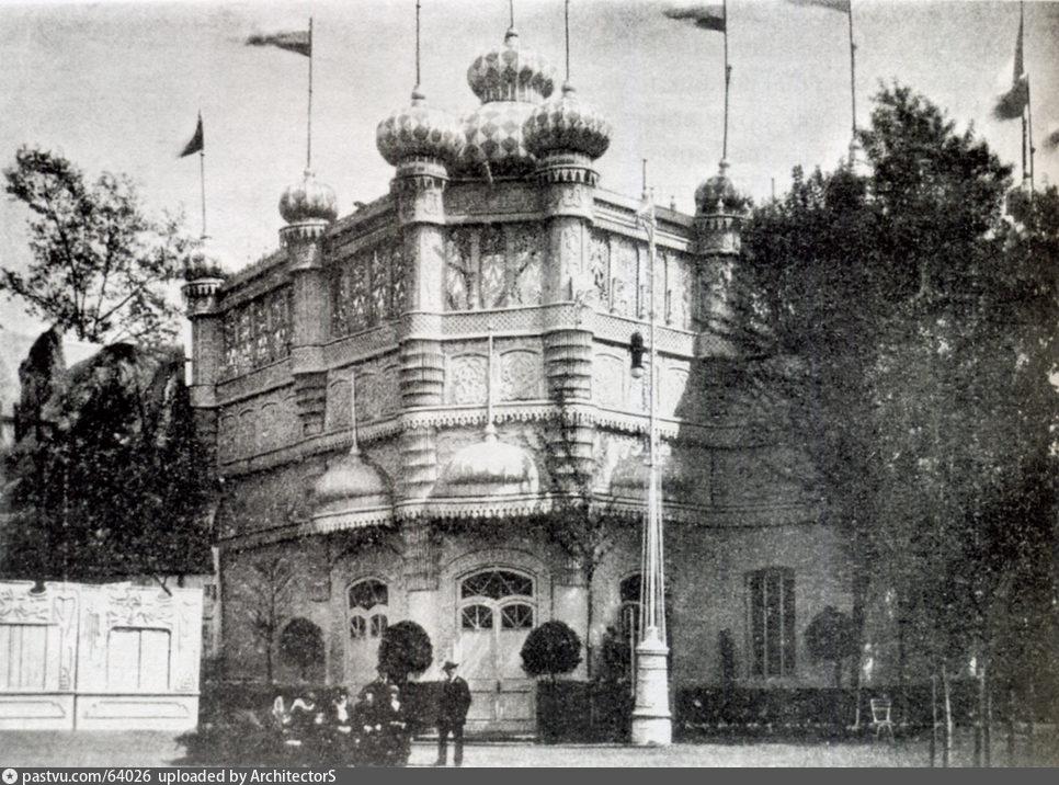 1897-1902