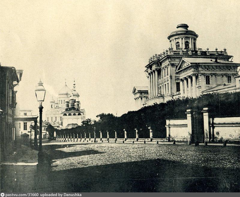 1868-1874