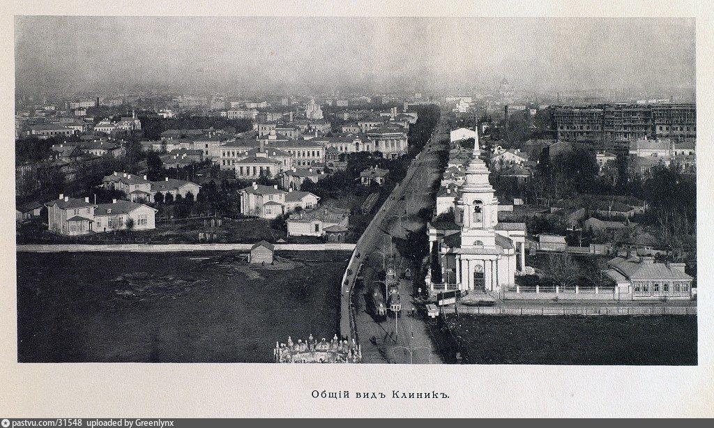 1908-1916