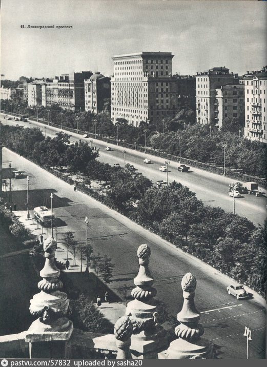1953-1958