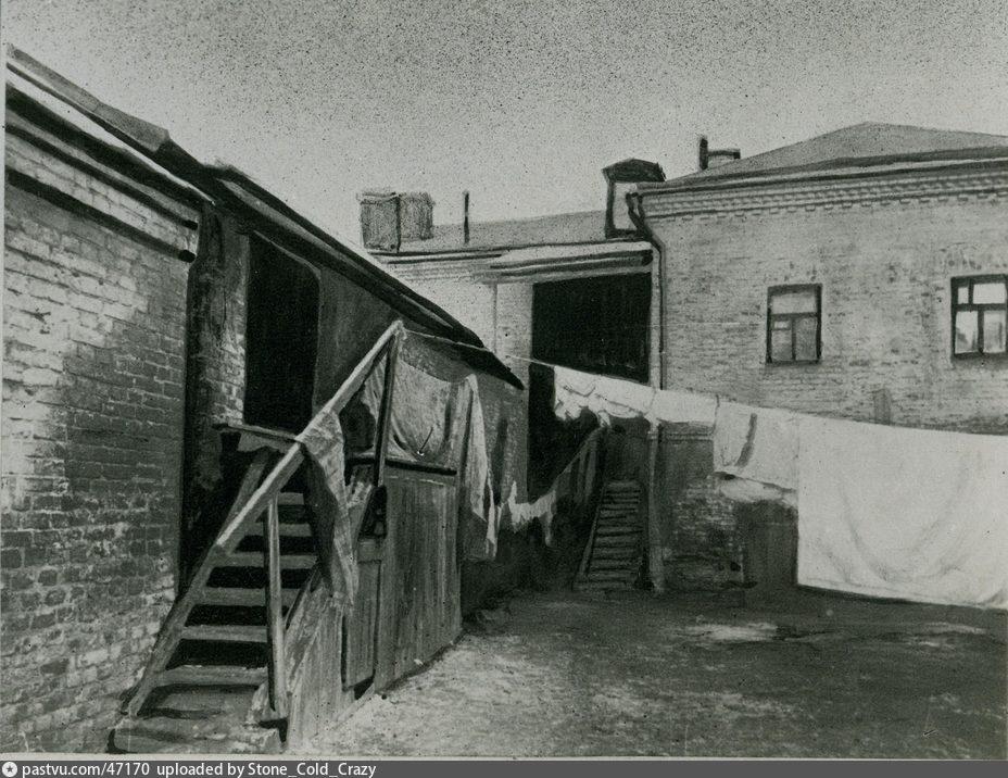 1900-1935