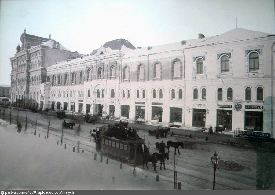 1897-1903