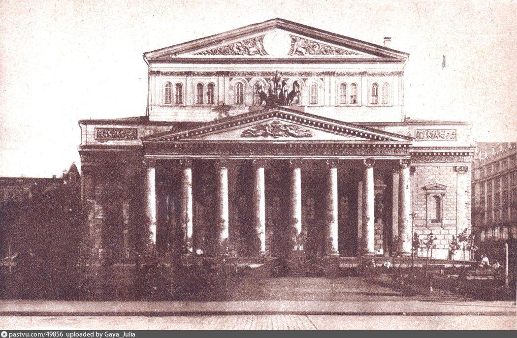 1923-1929