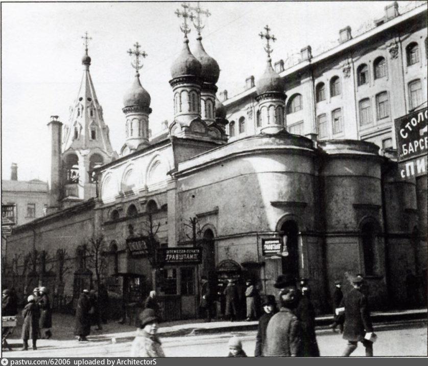 1922-1925