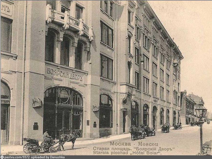 1903-1905