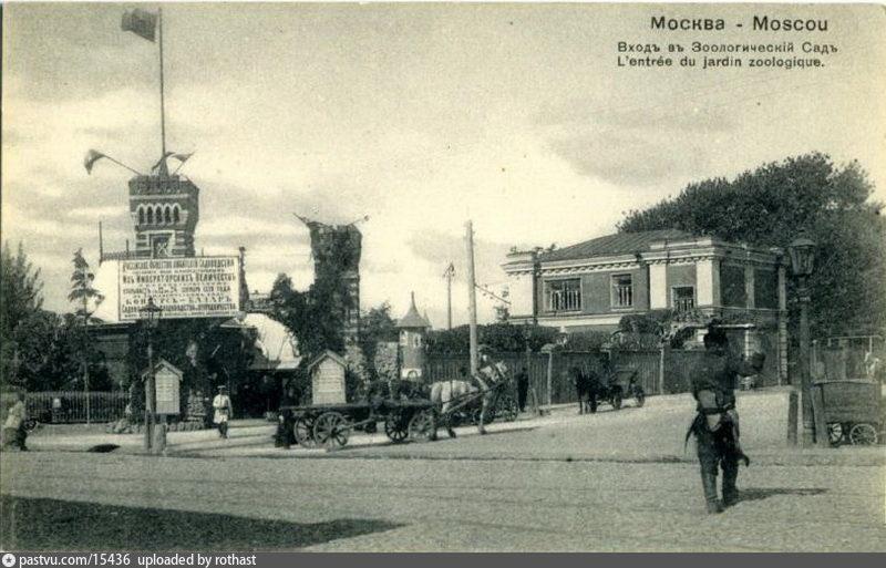 1900-1917