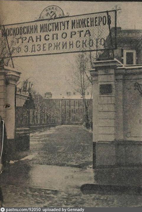 1926-1929