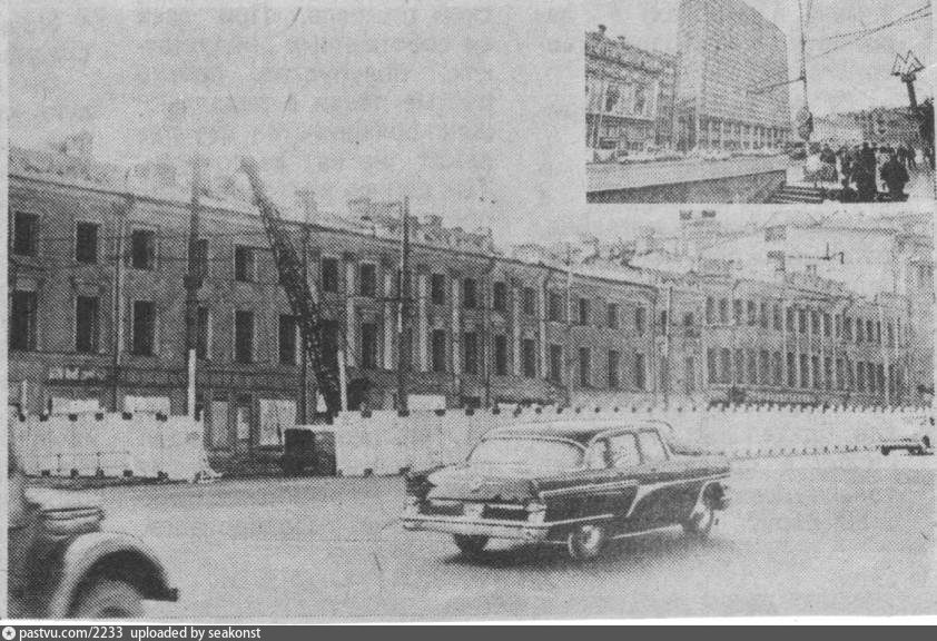 1965–1966