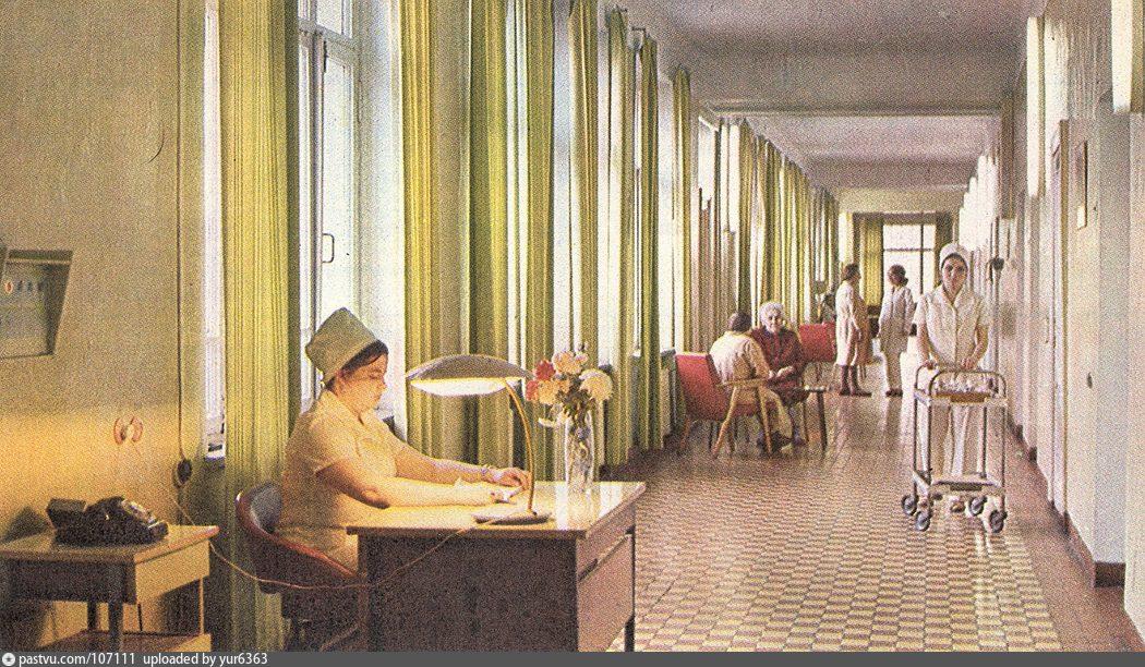 Клиника на краснофлотской тверь официальный