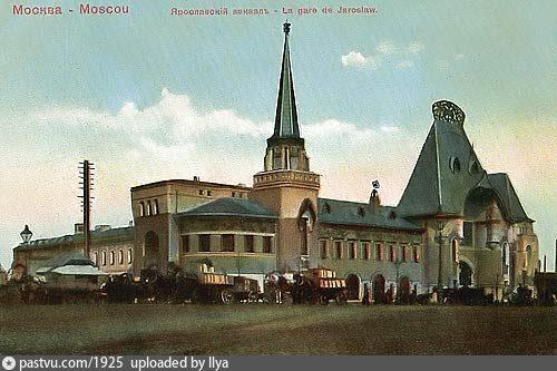 1904-1910