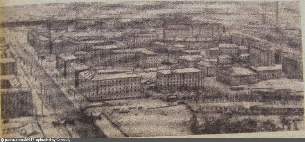 1948-1952
