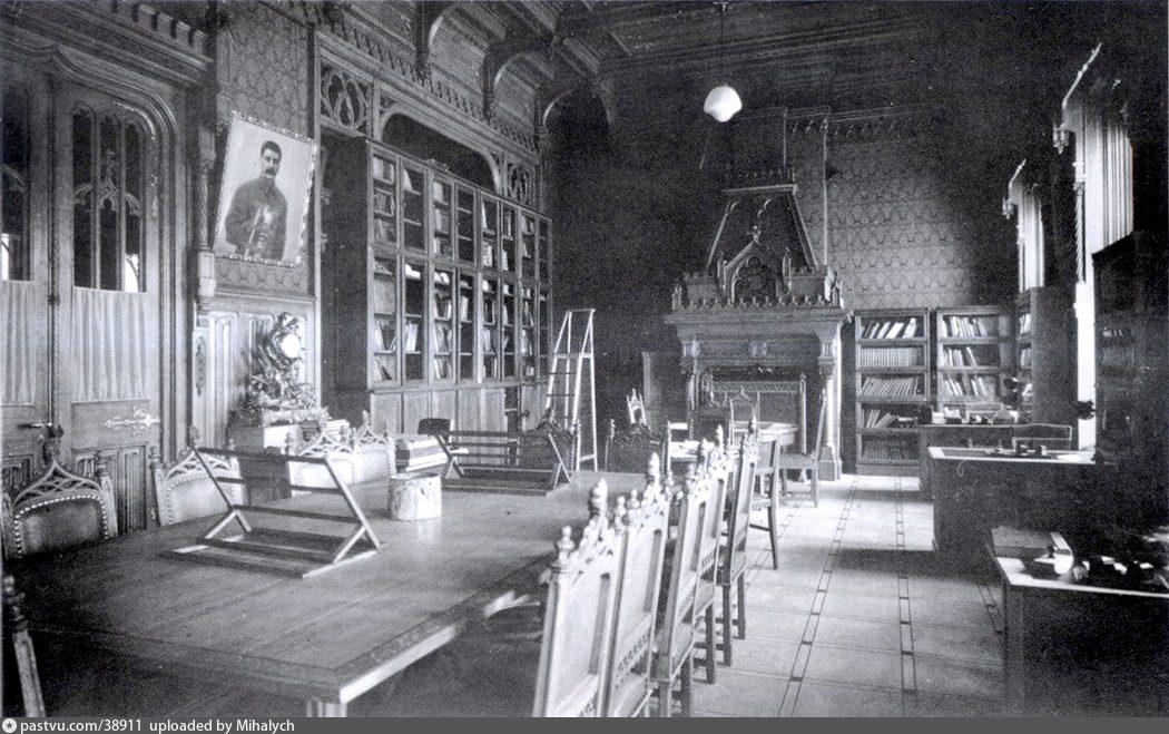1924-1934