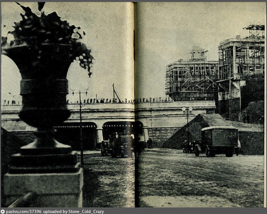 1932-1936