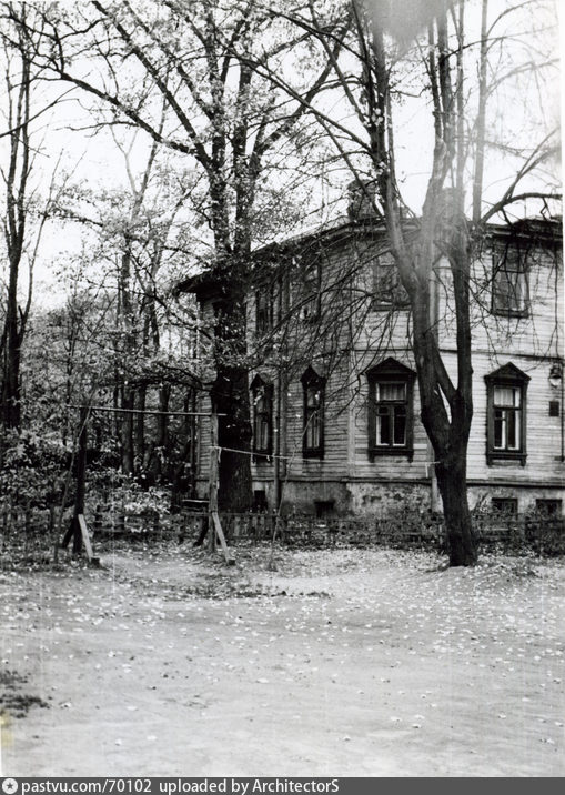 1958-1963