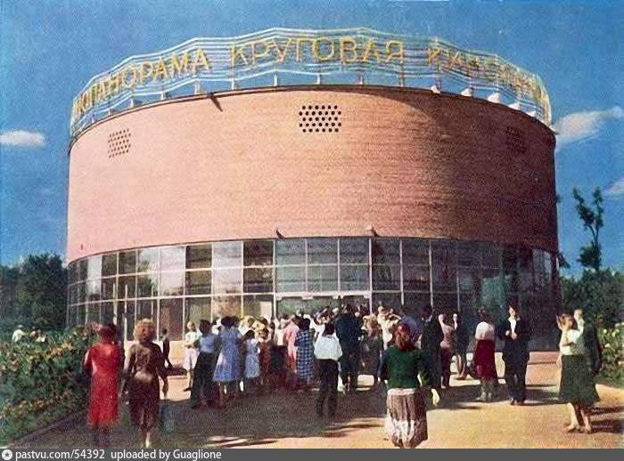 Кинотеатр ашхабад афиша