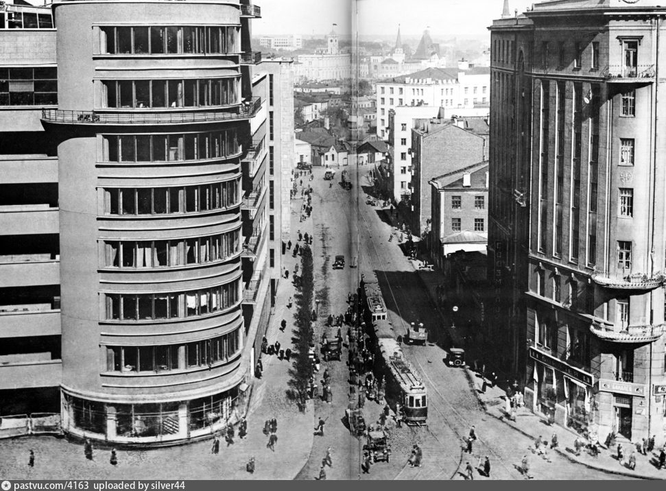 1933-1938