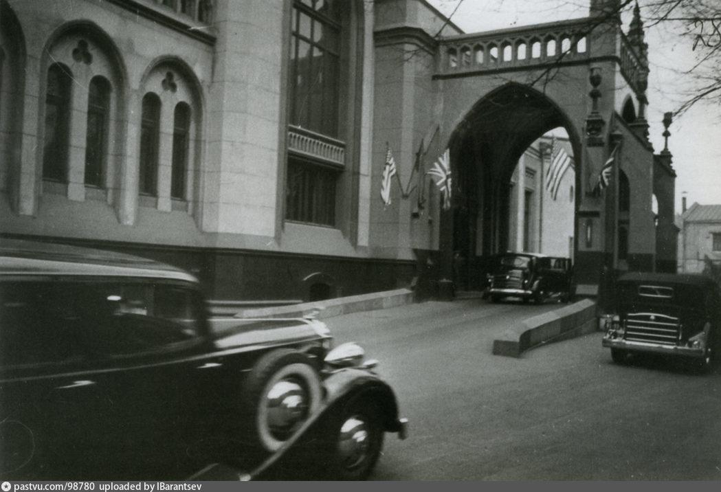 1938-1947