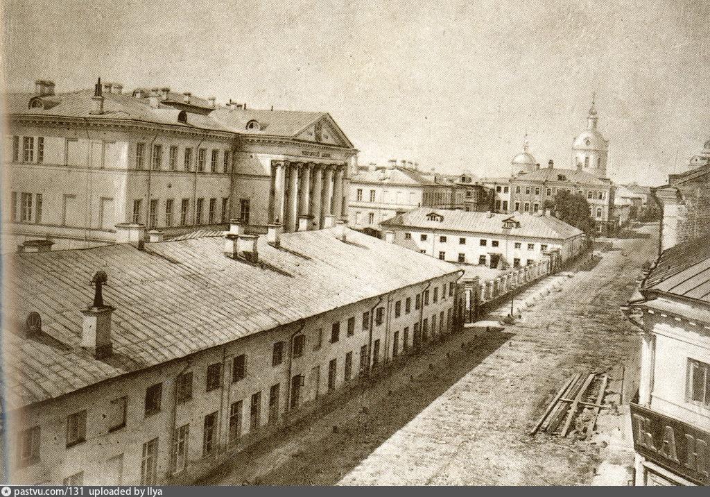 1879-1880