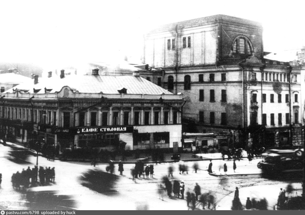 1920-1935