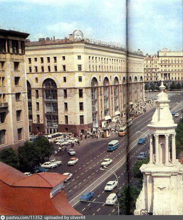 1968-1973