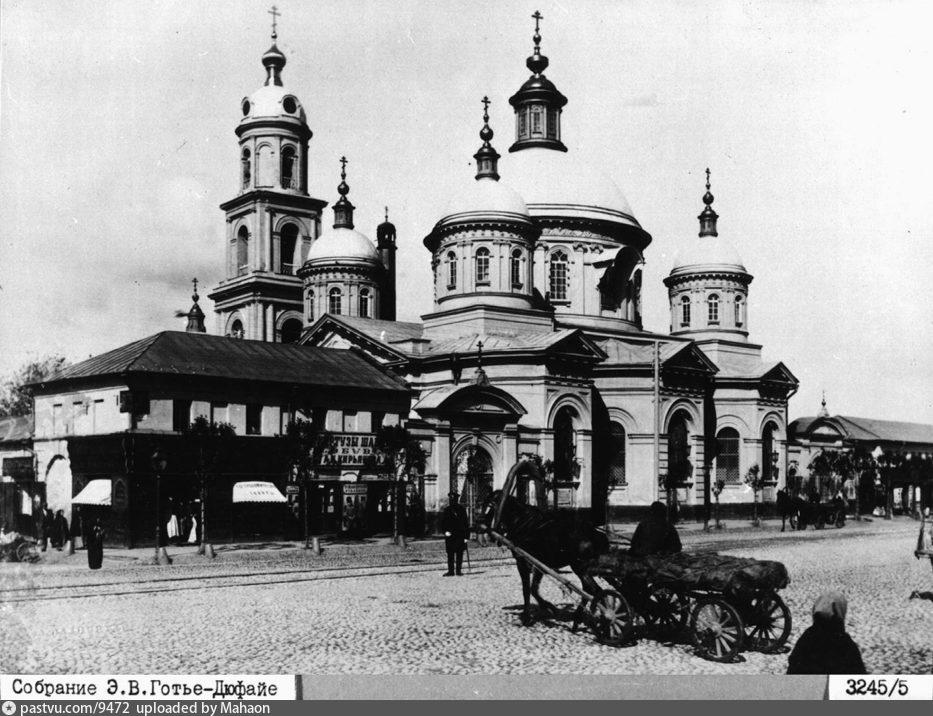 1890-1896