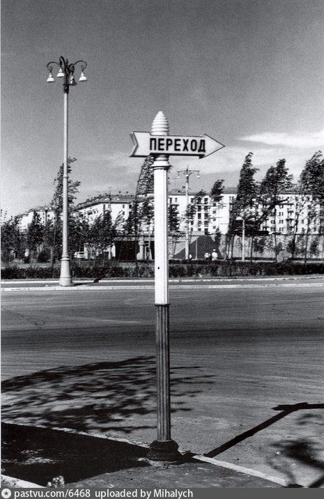 Старые карты Москвы - Указатель «Переход»