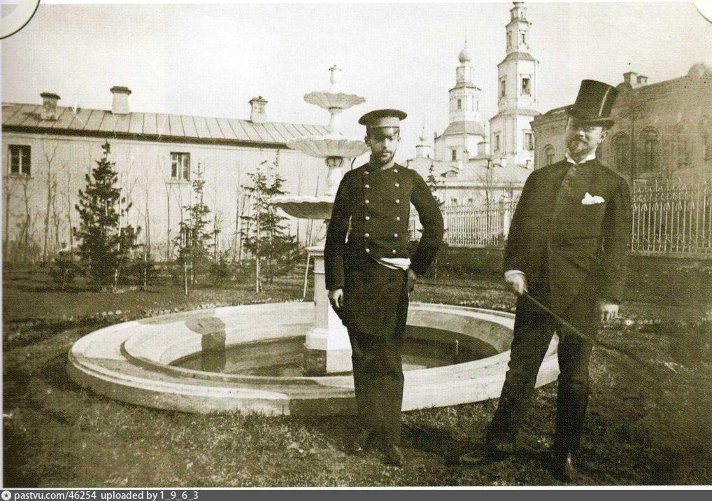 1889-1890