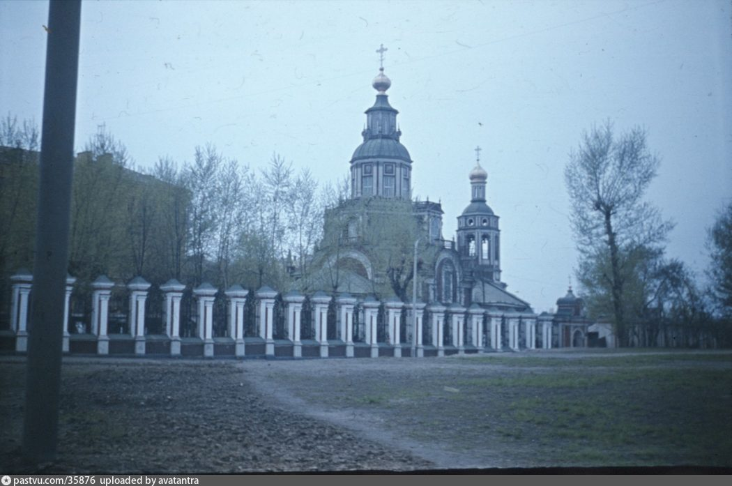 1972-1976