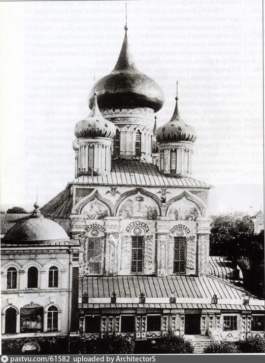 1892-1896
